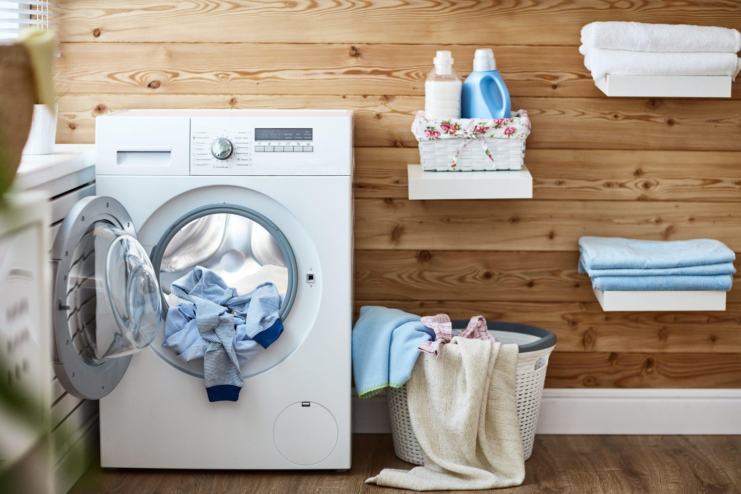 lavadorasecadora-0-Atamanenko-84975599_l-scaled.jpg